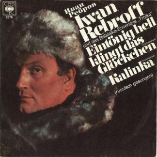 Iwan Rebroff* Und Das Balalaika Ensemble