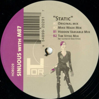 Sinuous With M87 (2) - Static (12