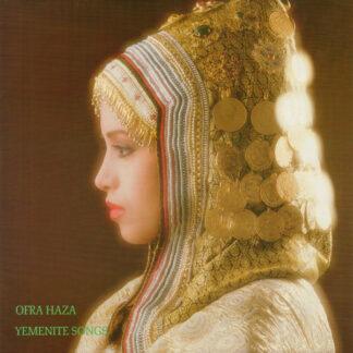 Ofra Haza - Yemenite Songs (LP, Album, RE)