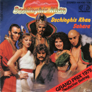 Dschinghis Khan - Dschinghis Khan / Sahara (7